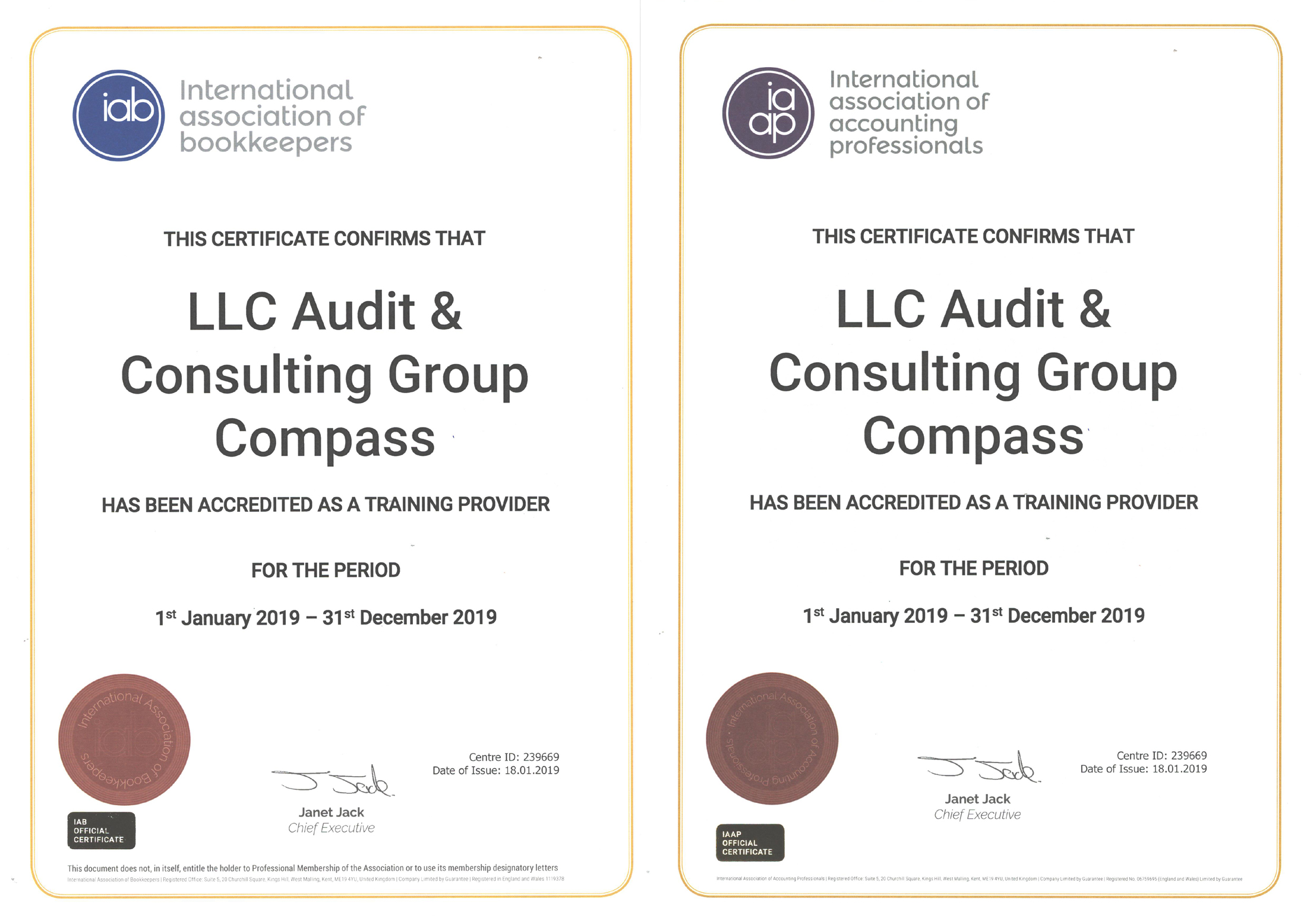 Certificats IABIAAP for Compass site
